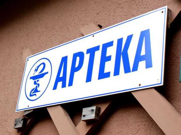 Apteka1