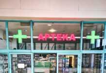 Apteka Multipharm