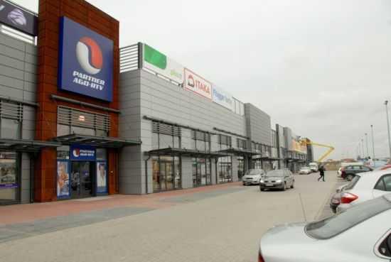 centrum handlowe kowale retail park gdańsk