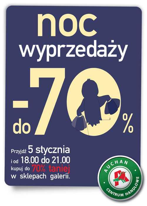 auchan gdańsk4