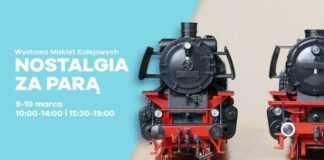wystawa makiet kolejowych galeria metropolia 1