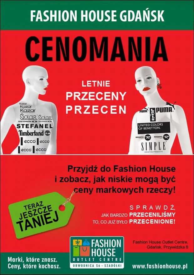 cenomania w fashion
