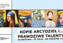 forum gdansk atrakcje